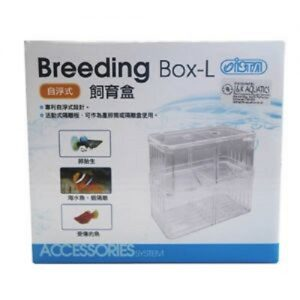 Ista Large Breeding Box